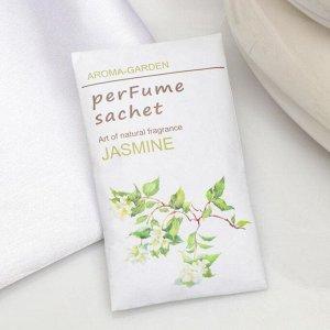 "Аромасаше""Aroma Garden. Домашний аромат"", Premium Свежесть жасмин, вес 12 г"