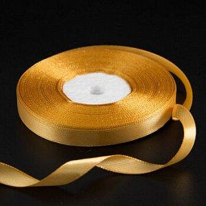 Лента атласная Золотая (157) 10 мм, 30 метров