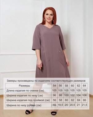 Платье 0134-1 темно-розовый