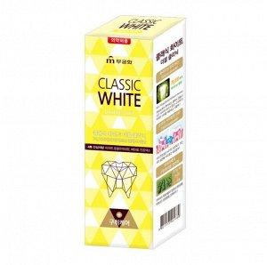 Зубная паста «Classic White» отбеливающая двойного действия с микрогранулами с ароматом мяты и ментола (коробка) 110 г
