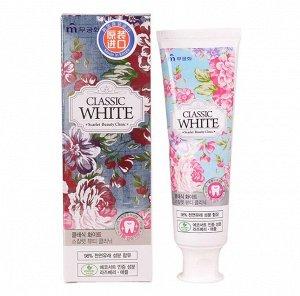 """Зубная паста «Classic White» / """"Scarlet Beauty Clinic"""" отбеливающая с ароматом мяты и ягод (коробка) 110 г / 40"""