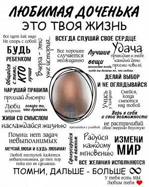 Постер Представляет собой плотную бумагу формата А4 Ваше фото, которое будет расположено в центре, отправьте на почту tituj@mail.ru с ОБЯЗАТЕЛЬНЫМ указанием своего ника.
