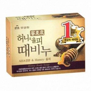 """Отшелушивающее и увлажняющее мыло для тела и лица с медом и скорлупой каштанов """"Honey Body Soap"""" (кусок 100 г) / 24"""