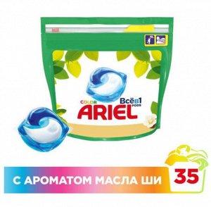 ARIEL Авт Гель СМС жидк. в растворимых капсулах Liquid Capsules Масло Ши 35X23.8г