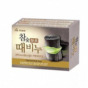 """Отшелушивающее и глубоко очищающее мыло для тела и лица c древесным углем """"Charcoal Body Soap"""" (кусок 100 г) / 24"""