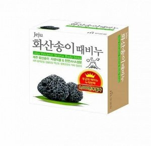 """Скраб-мыло для тела с вулканической солью """"Jeju volcanic scoria body soap"""" (кусок 100 г) / 24"""