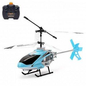 Вертолёт радиоуправляемый, со световыми эффектами, МИКС