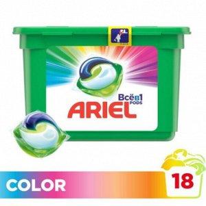 ARIEL Авт Гель СМС жидк. в растворимых капсулах Liquid Capsules Colour 18X25.2г