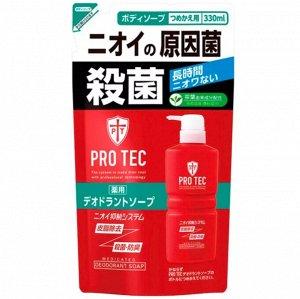 """Мужское дезодорирующие жидкое мыло для тела с ментолом Lion """"PRO TEC 330 мл / 20"""