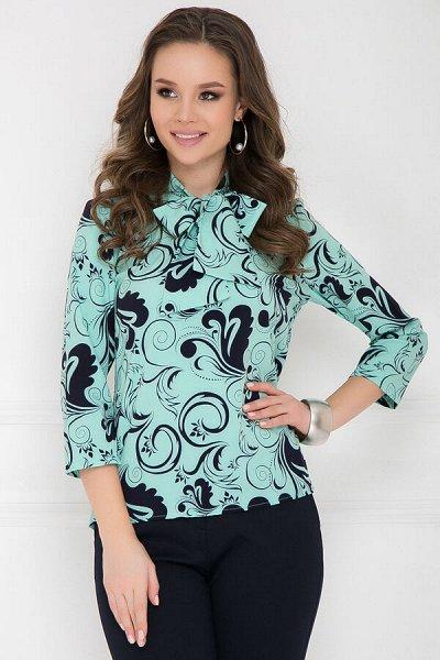 Dress- Распродажа от 699 🌺 Bellovera. Платья Весна- Лето — BELLOVERA* Весна – 2021*