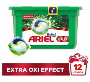 ARIEL Авт Гель СМС жидк. в растворимых капсулах Liquid Capsules EXTRA OXI effect 12X27.3г