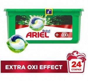 ARIEL Авт Гель СМС жидк. в растворимых капсулах Liquid Capsules EXTRA OXI effect 24X27.3г