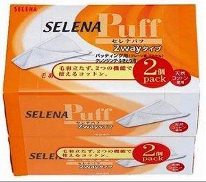 30118mr Косметические двухсторонние ватные подушечки «Selena Puff 2-way», 2*80шт