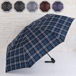 Зонт полуавтоматический «Клетка», 3 сложения, 8 спиц, R = 49 см, цвет МИКС
