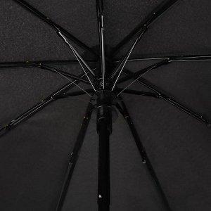 Зонт полуавтоматический «Однотонный», 3 сложения, 9 спиц, R = 46 см, цвет чёрный