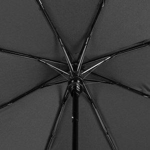 Зонт полуавтоматический «Однотонный», 3 сложения, 8 спиц, R = 49 см, цвет чёрный
