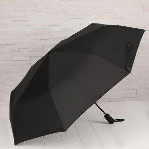 Зонт автоматический, облегчённый, 3 сложения, 8 спиц, R = 51 см, цвет чёрный