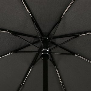 Зонт автоматический, 3 сложения, 8 спиц, R = 56 см, цвет чёрный