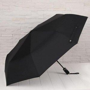 Зонт автоматический, 3 сложения, 8 спиц, R = 51 см, цвет чёрный