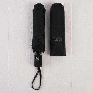 Зонт автоматический, 3 сложения, 9 спиц, R = 51 см, цвет чёрный