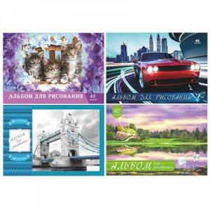 ClipStudio Альбом для рисования A4 40л., офсет 100г/м2, обл.картон 240 г/м2, скрепка, 4 диз.