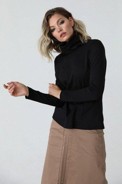Распродажа товаров в наличии. Обувь:) Одежда:) Семена) — Женская одежда
