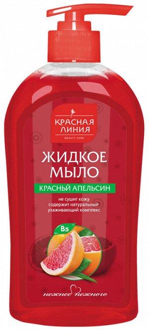 """КРАСНАЯ ЛИНИЯ  Мыло жидкое  520мл """"Красный Апельсин"""""""