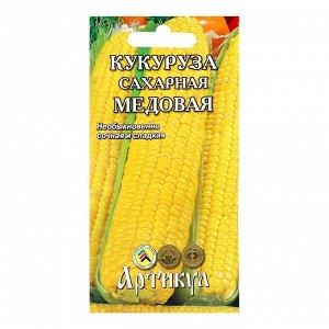 """Семена Кукуруза сахарная """"Медовая"""" раннеспелая, 8 г."""