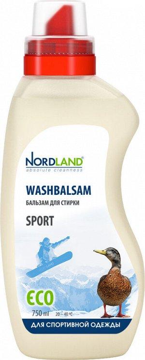 NORDLAND Бальзам д/стирки спортивной одежды и пуховиков(мембранных тканей)