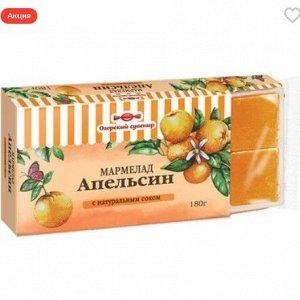 «Озёрский сувенир», мармелад «Апельсин», желейный, в виде кубиков, 180 г