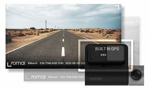 Видеорегистратор Xiaomi 70mai Dash Cam Pro Plus