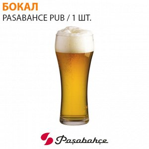 Бокал Pasabahce Pub / 1 шт. 560 мл