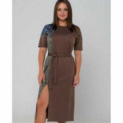 Распродажа коллекций женского трикотажа — Суперская домашняя одежда - Новая поставка от 26.03 — Одежда для дома