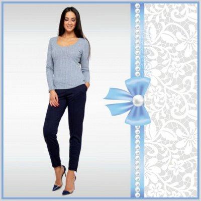 Мегa•Распродажа * Одежда, трикотаж ·٠•●Россия●•٠· — Женщинам » Брюки, джинсы, кюлоты — Брюки