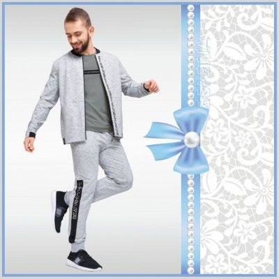 Мегa•Распродажа * Одежда, трикотаж ·٠•●Россия●•٠· — Мужчинам » Комплекты — Одежда