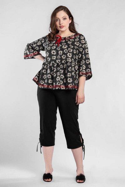 ❀ АРТЕССА ❀ Размеры с 48 до 74 — Блузки — Рубашки и блузы