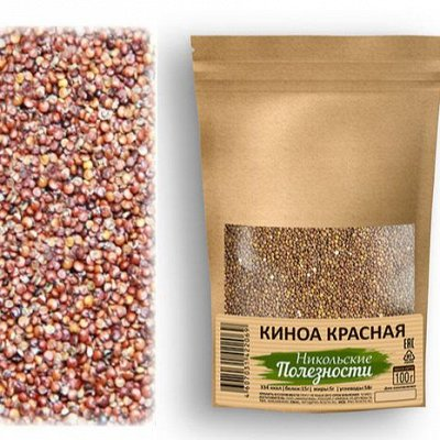 Вкуснейшие сухофрукты, конфетки. Скидки на вкусняшки!!! — Не для проращивания — Семена зелени и пряных трав