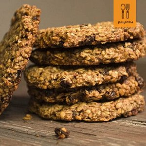 Печенье из проростков и сухофруктов