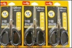 Ножницы 12 см. пластиковые ручки, европодвес