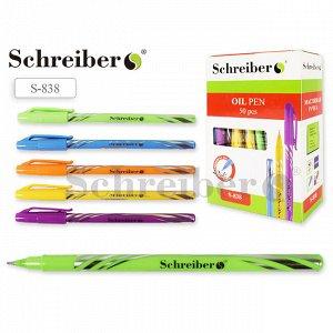 Ручка с чернилами на масляной основе, 0.7 mm, стержень - 128 мм, цвет чернил - СИНИЙ, 5 цветов корпуса в ассортименте