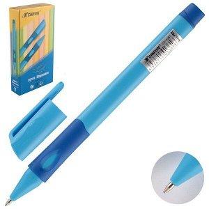 Ручка шариковая, цвет чернил СИНИЙ, для левшей