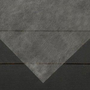 Материал укрывной, 20 ? 3,2 м, плотность 20, с УФ-стабилизатором, белый, Greengo, Эконом 20%