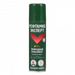 Аэрозоль Рефтамид Эксперт от комаров, природный репеллент, 150 мл