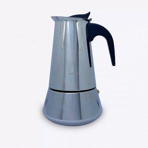 Товары для заваривания кофе и чая. Гейзерная кофеварка INOX, на 6 чашек (300 мл)