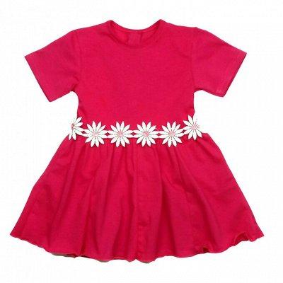 Детская одежда высокое качество по бюджетным ценам — Платья — Платья и сарафаны