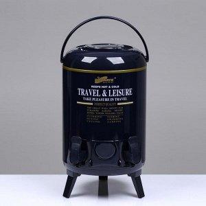 "Термос ""Гейзер"" 9.5 л, 2 стакана, 2 крана, держит тепло 12 ч микс 5205117"