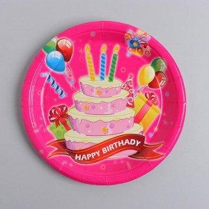 Тарелка бумажная «С днём рождения», торт, 6 шт., цвет розовый