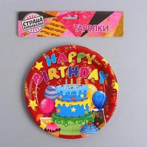 Тарелка бумажная «С днём рождения», 6 шт.