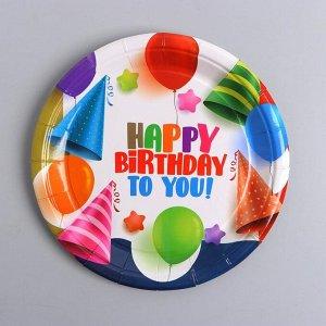 Тарелка бумажная «С днём рождения», колпаки, 6 шт.