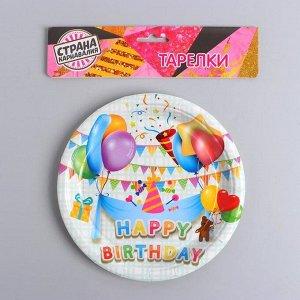 Тарелка бумажная «С днём рождения», шары, 6 шт.